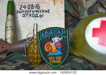 ILLUSTRATIVE EDITORIAL.Avatar.Unformal chevron of Ukrainian army for alcohol addictive soldiers..August 14,2016,Kiev, Ukraine