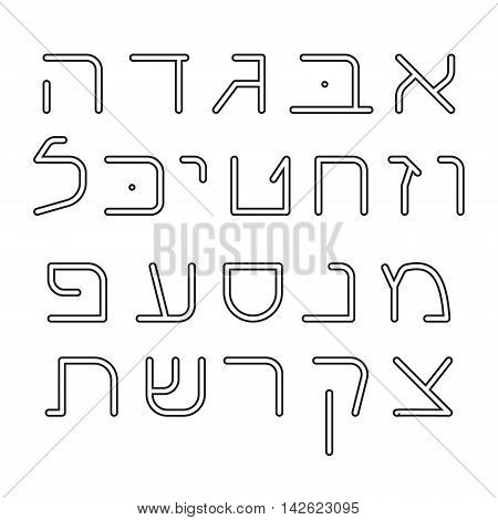 Hebrew alphabet. Hebrew letters. Isolated on white. Vector illustration