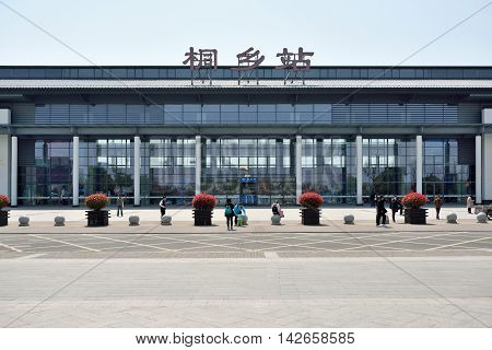 TONGXIANG CHINA - MARCH 25 2016: Tongxiang Railway Station on March 25 2016 in Tongxiang China. Tongxiang City is a county-level city in northern Zhejiang Province China.