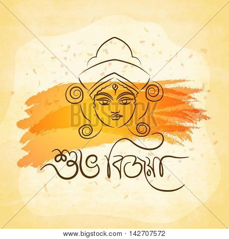 Hindu Mythological Goddess Durga with Stylish Bengali Text Shubho Bijoya (Happy Dussehra) on abstract background for Indian Festival celebration concept.