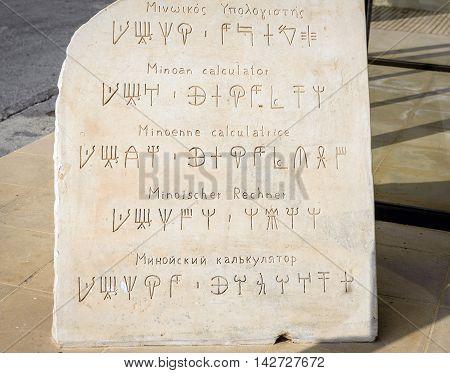 SITIA, CRETE, GREECE - JUNE 2016: Stone table with ancient Minoan calculator