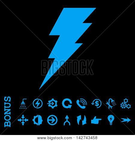 Execute vector icon. Image style is a flat iconic symbol, blue color, black background.