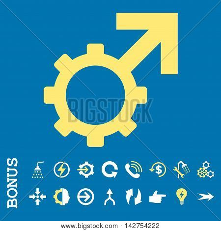 Technological Potence vector bicolor icon. Image style is a flat pictogram symbol, yellow and white colors, blue background.