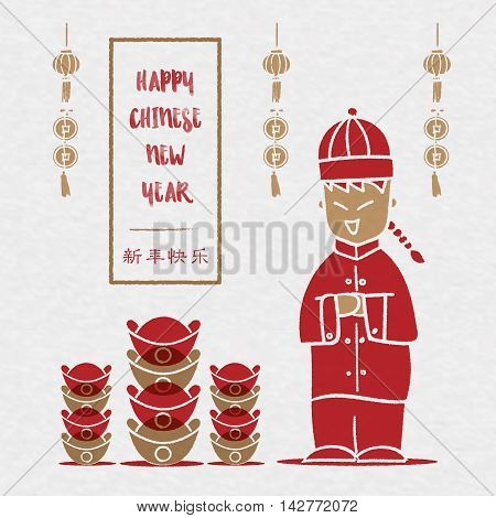 Vector,happy Chinese New Year In Gold Frame With Group Of Ingot And Chinese Man And Lantern On Craft