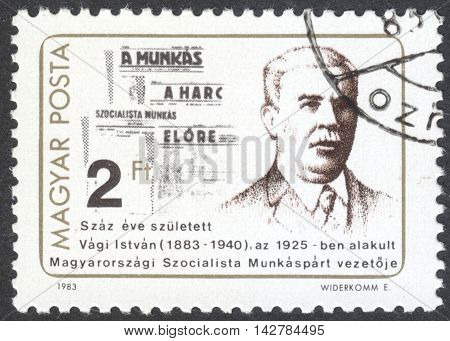 MOSCOW RUSSIA - CIRCA JUNE 2016: a post stamp printed in HUNGARY dedicated to the 100th Anniversary of the Birth of Istvan Vagi circa 1983