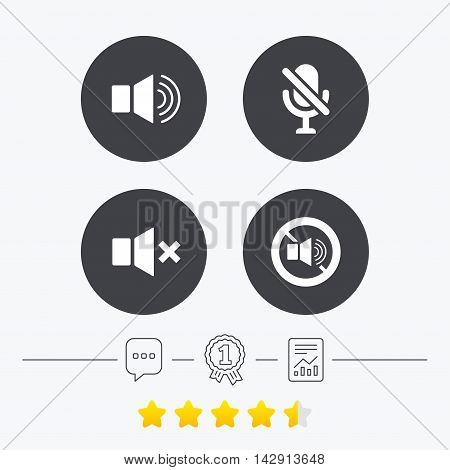 Player control icons. Sound, microphone and mute speaker signs. No sound symbol. Chat, award medal and report linear icons. Star vote ranking. Vector