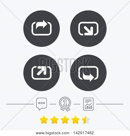 Action icons. Share symbols. Send forward arrow signs. Chat, award medal and report linear icons. Star vote ranking. Vector