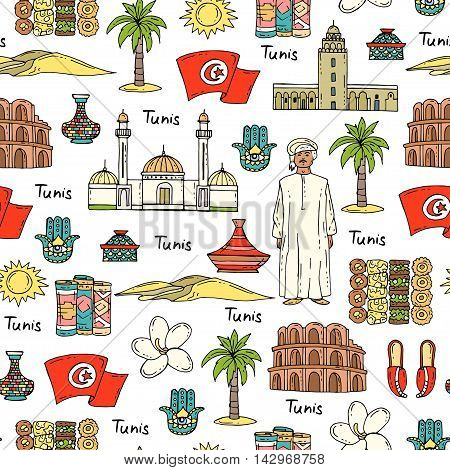 Vector seamless pattern with hand drawn colored symbols of Tunis. Pattern on the theme of travel and tourism. Background for use in design, packing, web site, fabric