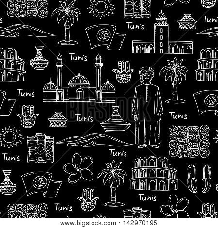 Vector seamless pattern with hand drawn isolated symbols of Tunis on black color