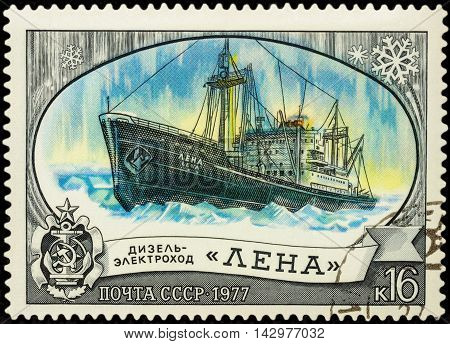MOSCOW RUSSIA - AUGUST 16 2016: A stamp printed in USSR (Russia) shows diesel-electric ship