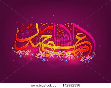Colorful Arabic Calligraphy Text Eid-Al-Adha Mubarak with beautiful flowers on glossy background for Muslim Community, Festival of Sacrifice Celebration.
