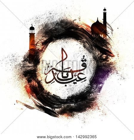 Glossy Arabic Calligraphy Text Eid-E-Qurba on abstract paint stroke background with Mosque, Vector illustration for Muslim Community, Festival of Sacrifice Celebration.