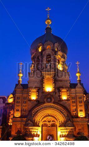 Saint Sofia Russian Orthodox Church Harbin China