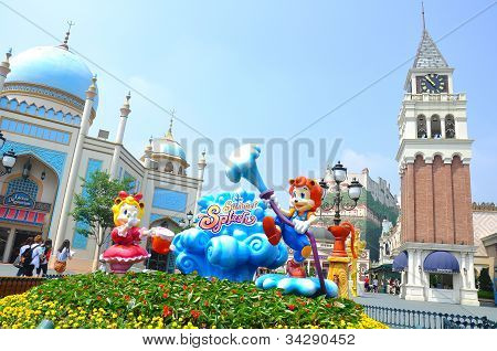 Travel In Everland, Korea