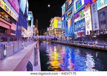 OSAKA - NOVEMBER 25: The famed advertisements of Dotonbori on November 25, 2012 in Osaka, Japan. With a history reaching back to 1612, the districtis now one of Osaka's primary tourist destinations.