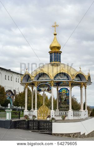 Pochayiv Lavra, Ukraine