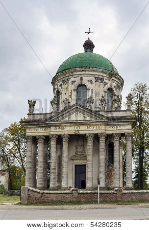 Roman Catholic Church In Pidhirtsi, Ukraine