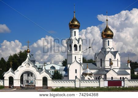The White Monastery Near Novosibirsk