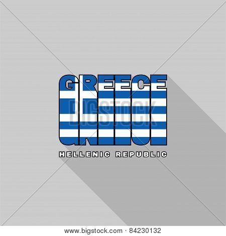 Greece Flag Typography, T-shirt Graphics
