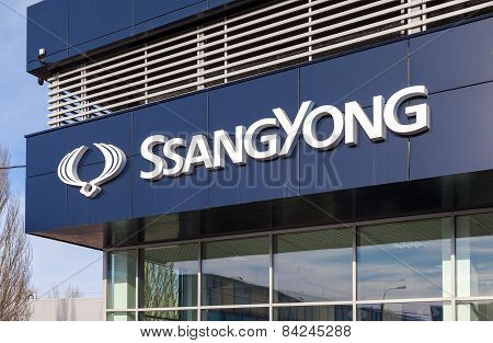Ssangyong Automobile Dealership Sign