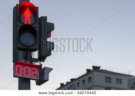 Red Pedestrain Crossing Do Not Walk Sign