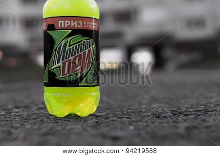 Mountain Dew Bottle On Tarmac