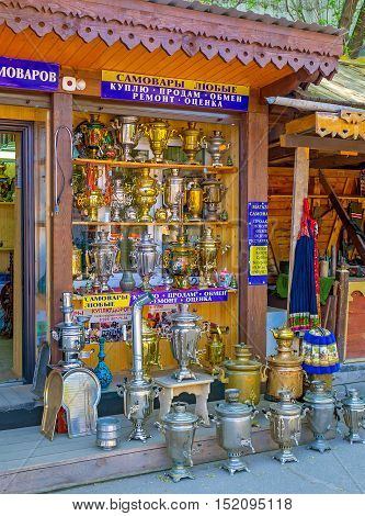 MOSCOW RUSSIA - MAY 10 2015: The shop in Izmailovsky market offers traditional Russian samovars on May 10 in Moscow.