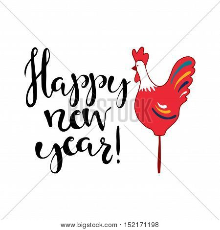 Happy New Year vector illustration with Rooster lollipop on stick. Isolated Rooster as a symbol of 2017. Design element for Happy New Year decoration.