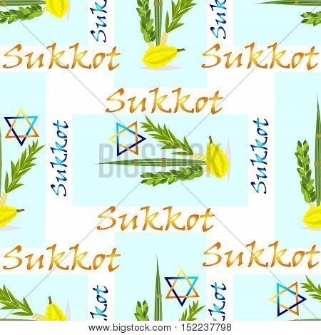 Sukkot Jewish holiday seamless pattern. Jewish torah Lulav date palm Etrog citron Arava willow and Hadas myrtle Jewish festival Sukkot species lulav. Palm branch willow and myrtle leaves etrog.