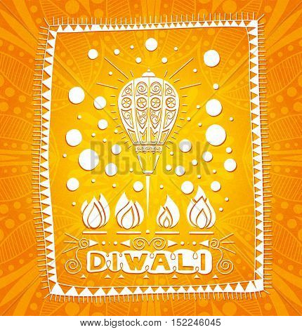 Vector illustration. Decorative lights. Diwali. Festival of Lights in India. Indian and a Hindu holiday. Culture. Festival of Lights. Font composition, lettering, lights a lantern. Religious holiday.