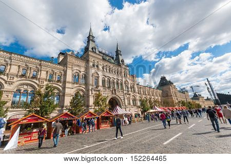 MOSCOW RUSSIA - 7.09.2016: GUM department store people on Red square Moscow Russia