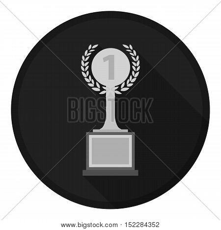 Challenge cup icon in monochrome style isolated on white background. Winner cup symbol vector illustration.