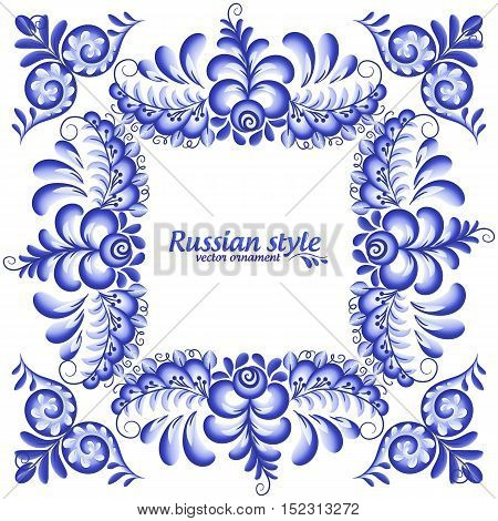 Blue vector square napkin in Russian Gzhel style on white background
