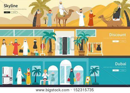 Skyline Discount Dubai flat office interior outdoor concept web. Career Chart Fun