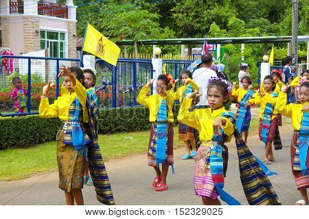 SISAKETTHAILAND. On October 1 2016 in rural northeastern province of Sisaket Girl dancing in traditional Sart Thai. SART THAI is an important tradition of people rural Thailand.