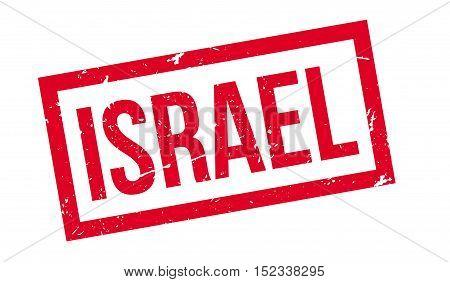 Israel Rubber Stamp