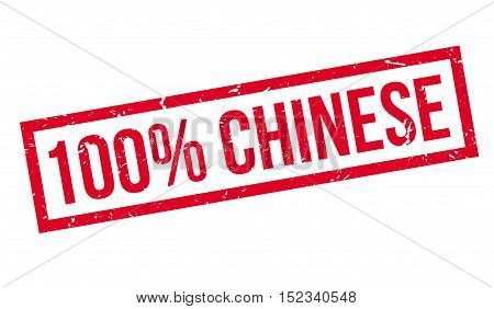 100 Percent Chinese Rubber Stamp