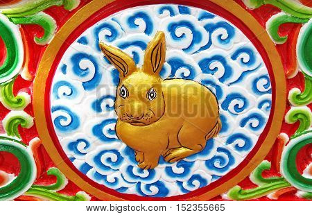 Rabbit is chinese zodiac animal sign.This Picture is Public.
