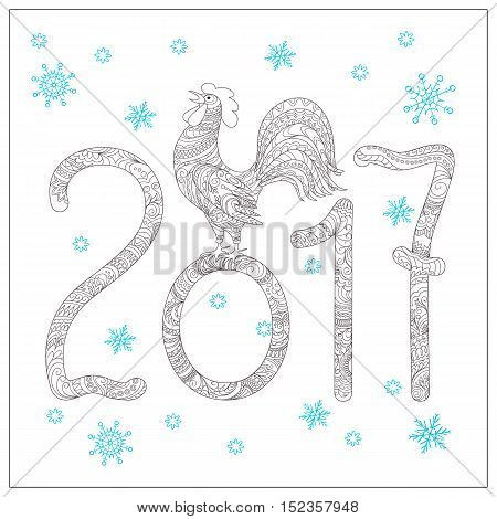 Festive New Year 2017 card with hand drawn decorated rooster symbol of 2017 numerics 2017 snowflake isolated on the white. Image can be used for adult coloring book. eps 10