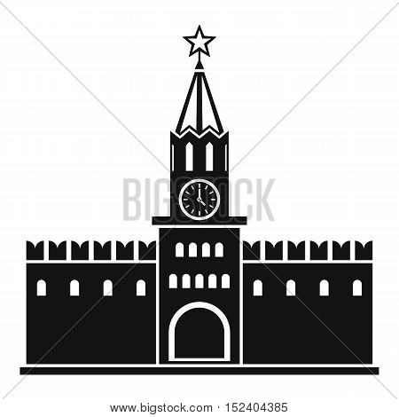 Russian kremlin icon. Simple illustration of kremlin vector icon for web