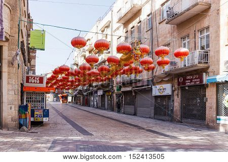 Street Decorated With Chinese Lanterns And Chinese Dragon In Jerusalem