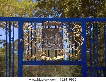 ZIKHRON YAAKOV, ISRAEL - AUGUST 20, 2016: Main entrance of Park Ramat Hanadiv, Memorial Gardens of Baron Edmond de Rothschild, Zichron Yaakov, Israel