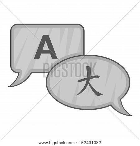Bubble speech from english to japanese icon. Gray monochrome illustration of bubble speech from english to japanese vector icon for web