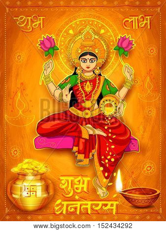 illustration of Goddess Lakshmi on Diwali Holiday background for light festival of India with message in hindi meaning Happy Dhanteras