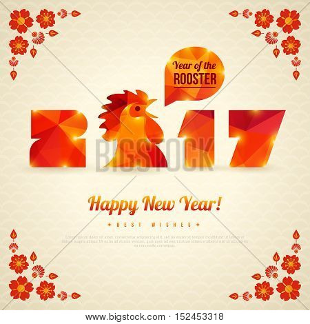 Happy New Year 2017 Greeting Card, Banner design. Year of the Rooster. Vector illustration.Cock Head with Triangles Pattern. Chinese Decorative Floral Sakura Frame