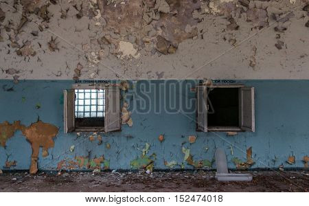 inside an abandoned building. Windows cuisine concept