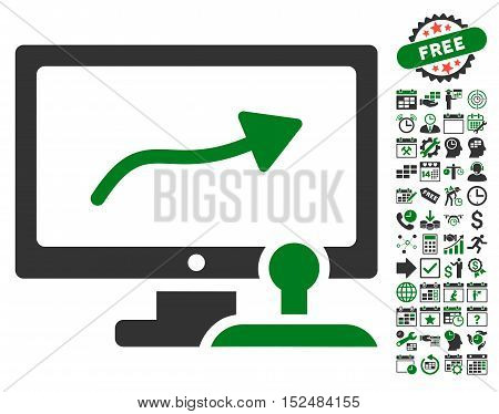 Path Control Monitor icon with bonus calendar and time service design elements. Vector illustration style is flat iconic symbols, green and gray colors, white background.