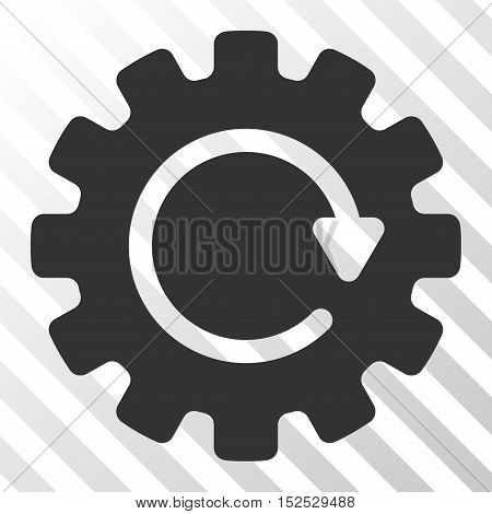 Gray Gearwheel Rotation interface icon. Vector pictograph style is a flat symbol on diagonal hatch transparent background.
