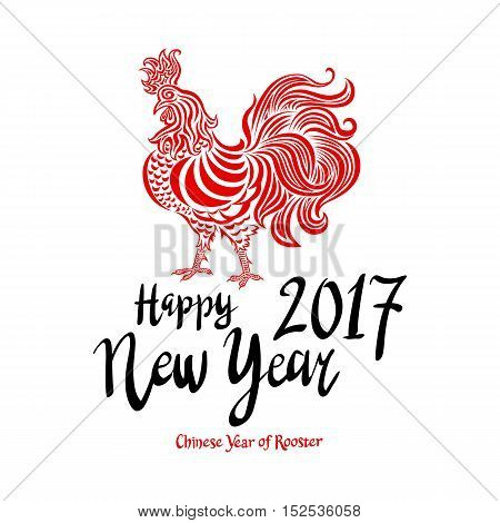 Vector Illustration Of Rooster, Symbol Of 2017. Silhouette Of Red Cock, Decorated With Floral Patter