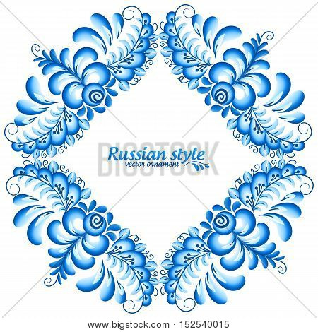 Turquoise blue ornate floral vector frame in Russian traditional Gzhel style